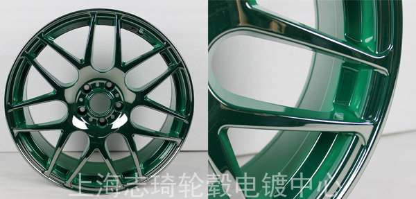 轮毂界的翡翠-轮毂电镀双色_志琦轮毂电镀