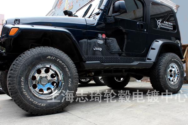 jeep越野车轮毂改白电镀_志琦轮毂电镀