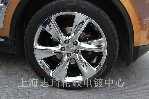 英菲尼迪21寸烤漆轮毂改电镀_志琦轮毂电镀