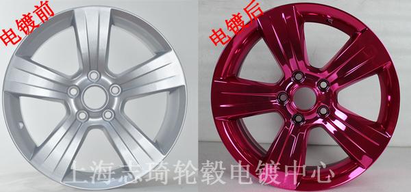 电镀轮毂和涂装轮毂的有什么差别_志琦轮毂电镀