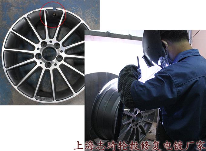 工艺流程_志琦轮毂电镀