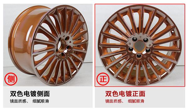轮毂改电镀双色_志琦轮毂电镀