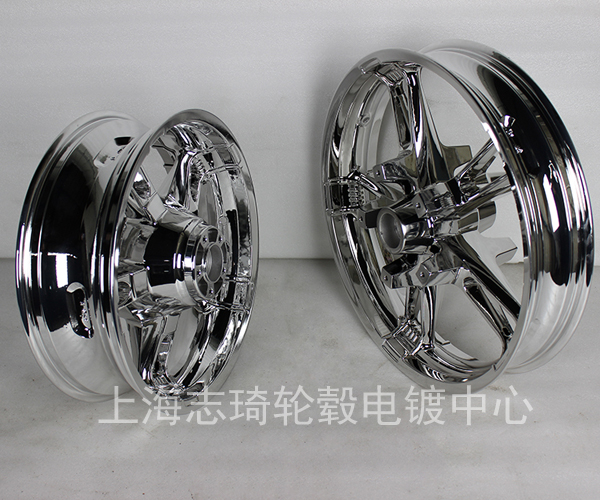 摩托车轮毂改白电镀_志琦轮毂电镀