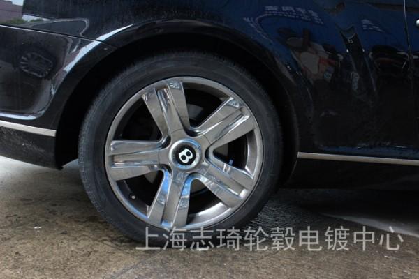 宾利19寸水电镀轮毂升级20寸电镀轮毂_志琦轮毂电镀