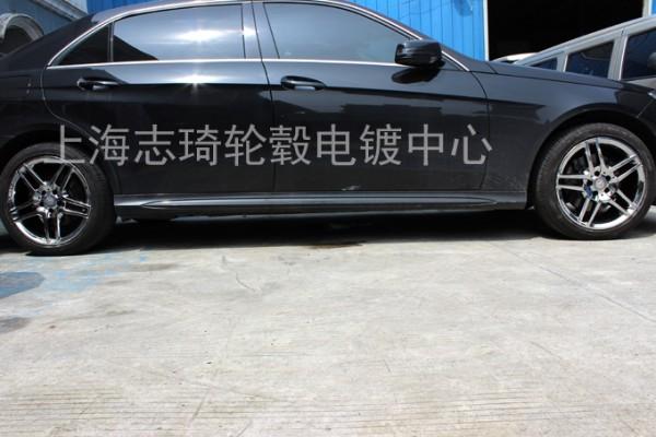 奔驰e260拉丝轮毂改电镀_志琦轮毂电镀