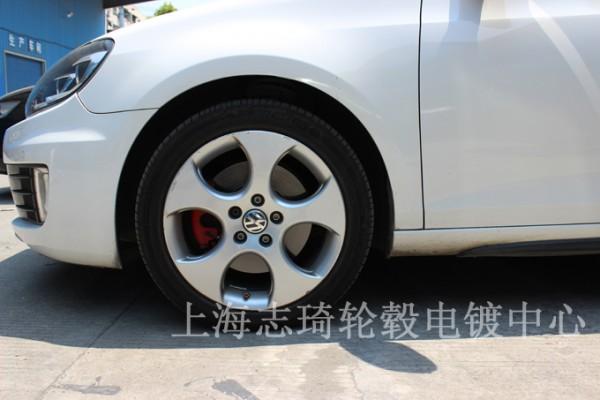 大众17寸烤漆轮毂改黑电镀_志琦轮毂电镀
