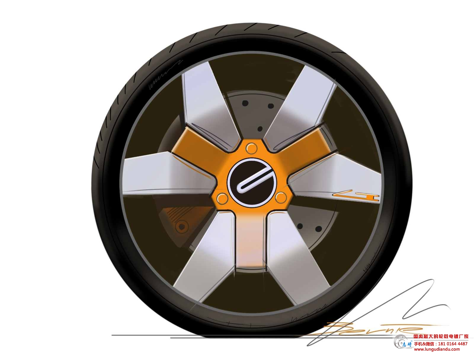 告诉您更换汽车轮毂需要注意的几个禁忌_志琦轮毂电镀