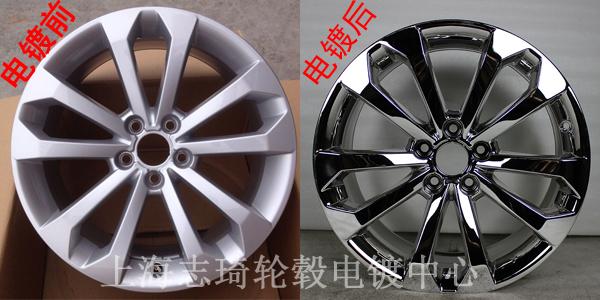 哪家轮毂电镀厂比较专业_志琦轮毂电镀