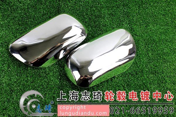 汽车塑料件电镀正式生产_志琦轮毂电镀