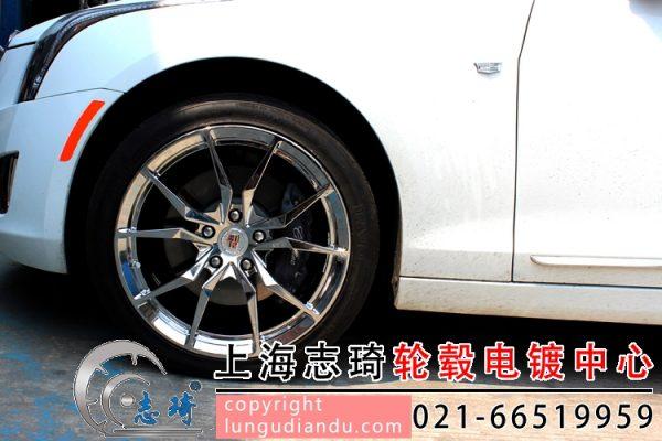 上海志琦保时捷轮毂电镀加工_志琦轮毂电镀