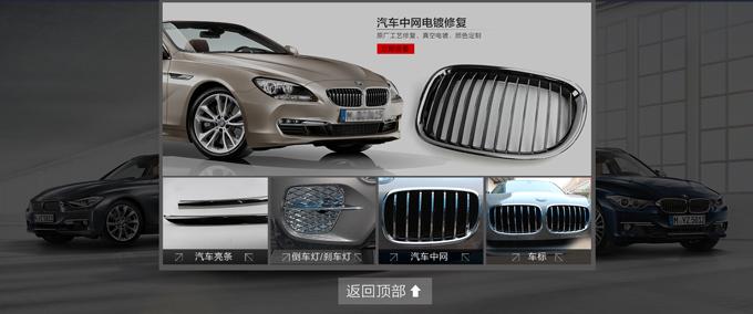 汽车配件塑料件电镀选上海志琦_志琦轮毂电镀