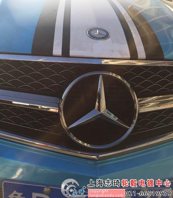 奔驰c63汽车配件电镀_志琦轮毂电镀
