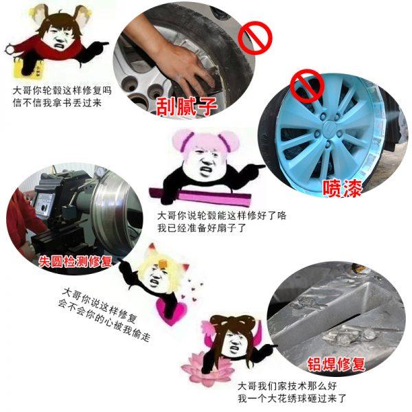轮毂清洗的好处有哪些?有什么清洗轮毂的小技巧吗?_志琦轮毂电镀