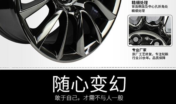 轮毂电镀改色 真空电镀 不掉皮不脱漆_志琦轮毂电镀