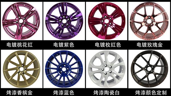 轮毂喷膜怎么去除 哪里可以做轮毂永久改色_志琦轮毂电镀